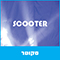 SCOOTER סקוטר