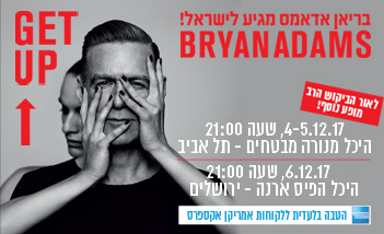 BRYAN ADAMS – GET UP TOUR
